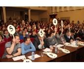 """""""Ученик года-2016"""" городского округа Семеновский"""
