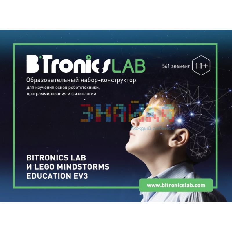 BiTronics Образовательный набор-конструктор BiTronics